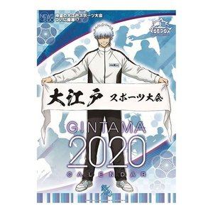 銀魂 壁掛け カレンダー 2020年 令和2年暦 トライエックス|velkommen