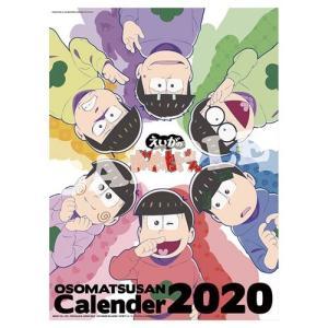 えいがのおそ松さん 壁掛け カレンダー 2020年 令和2年暦 トライエックス|velkommen