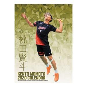 2020年 カレンダー 桃田賢斗 壁掛け バドミントン トライエックス A2サイズ|velkommen