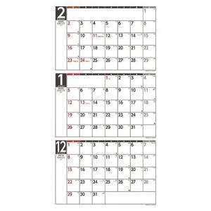 壁掛け3か月スケジュール 令和2年暦 2020年 カレンダー 壁掛け タテ型 シンプル 実用 書き込み トライエックス|velkommen