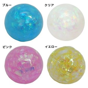 スクイーズボール おもちゃ きらむにゅボール ユニック 直径6.2cm velkommen