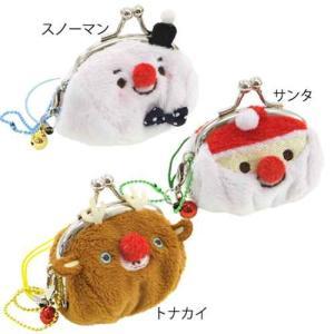 プチガマグチコインケース 小銭入れ Xmas かわいい クリスマスグッズ プレゼント バースデー 誕生日ギフト|velkommen