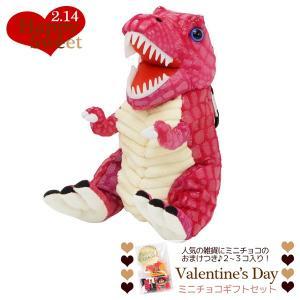 ポーチ ぬいぐるみ バレンタイン チョコセット ザウルス ピンク ミニ チョコレート お菓子つき 恐竜 velkommen
