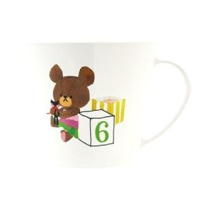 プラカップ くまのがっこう お誕生日 プラ マグカップ 6月 ヤクセル 250ml ギフト雑貨|velkommen