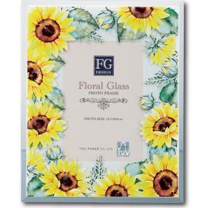 結婚祝い フォトフレーム 写真立て FGデザイン ひまわり ユーパワー 16×20cm|velkommen