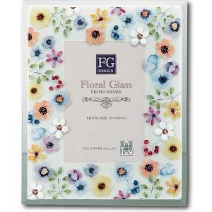 結婚祝い 写真フレーム フォトフレーム マルチフラワー FGデザイン ユーパワー|velkommen