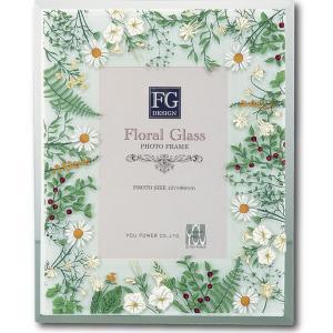 結婚祝い 写真立て フォトフレーム FGデザイン ワイルドフラワーイエロー ユーパワー 16×20cm|velkommen