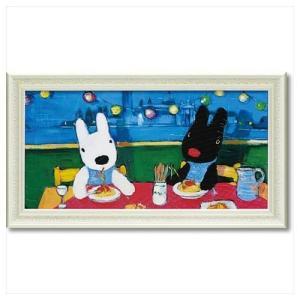 フレンチ アート 額付ポスター アート フレーム L ワイド リサとガスパール だいすきなスパゲッティ ユーパワー 67.5×37.5cm 可愛い ギフト キャラクター velkommen