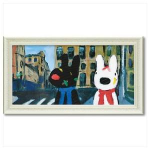 フレンチ アート 額付ポスター アート フレーム L ワイド いろとりどりのばんそうこう リサとガスパール ユーパワー 67.5×37.5cm velkommen