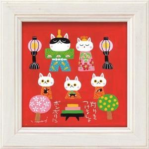 メッセージアート ミニ アート フレーム 猫雛 糸井忠晴 ユーパワー 12x12cm 額付き ギフト velkommen