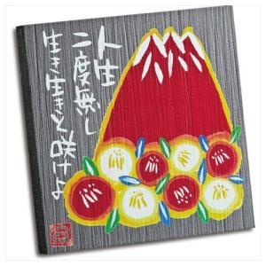 ストーン アート 糸井忠晴 富士山 インテリア パネル 赤富士  ユーパワー|velkommen