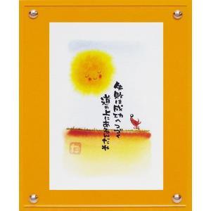 額付きポスター 和風アート マエダタカユキ 失敗は成功へつづく ユーパワー 15×20cm メッセージART インテリア雑貨 取寄品 プレゼント|velkommen