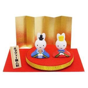 キャラクターひな人形 丸台雛 ミッフィー ディックブルーナ コンパクトサイズ 吉徳 ひな祭り|velkommen