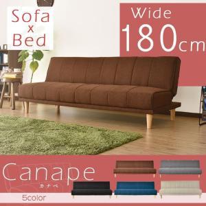ソファーベッド ベット ソファ ソファー sofa ソファベッド ベット 2人掛け ローソファ リクライニング カナペ 北欧の写真