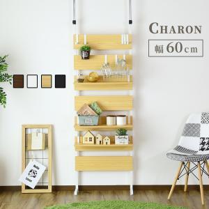 ラック つっぱり 突っ張り棚 壁面収納 幅60cm 薄型 収納 カロン60 北欧の写真