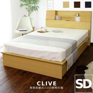 ◆商品名: 組立て式ベッドフレーム クライブ 【Clive】SD(セミダブル)  ◆サイズ: 約幅1...