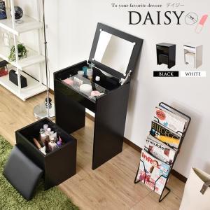 化粧台 ドレッサー 鏡 コンパクト 椅子付き テーブル 机 収納 引出し 幅50cm デイジー 北欧の写真