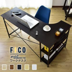 デスク 収納 棚 ワークデスク パソコンデスク オフィスデスク oaデスク 書斎 デスク パソコン フィコ 北欧の写真