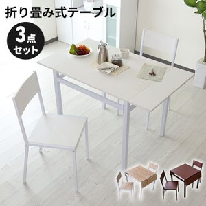ダイニングテーブル ダイニングテーブルセット バタフライテーブル 椅子 ダイニングセット フレイヤ 北欧の写真