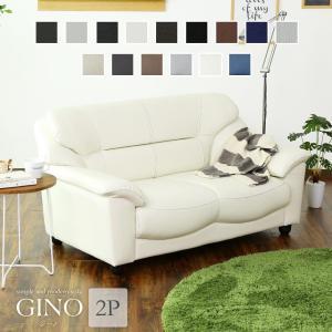 ソファ ソファー sofa ソファベッド ベット ローソファ 2人掛け シンプル モダン クラシック 北欧 ジーノ2Pの写真