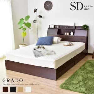 ベッド ベット セミダブル サイズ ベッドフレーム収納付き 宮棚 スライド扉付き コンセント 引出し...