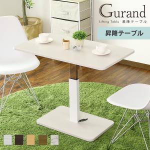 昇降テーブル ダイニングテーブル 無段階 ガス圧 ペダル昇降式 幅90 奥行50 高さ47.5〜70.5 ダイニング テーブル グラン 北欧の写真