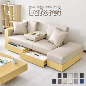 ◆商品名:ソファベッド Laforet【ラフォーレ】   ◆サイズ: 本体:ソファ時:幅140x奥行...