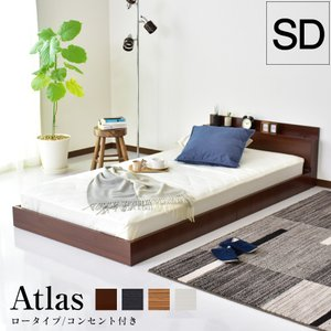 ◆商品名:組立て式ベッド NEWアトラス 【Atlas】  組み立て時間 45分(2人) ※組み立て...