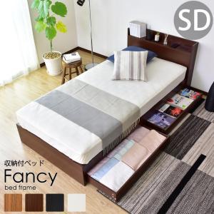 ベッド ベット 収納 収納つき ベット セミダブルサイズ ベッドフレーム収納付きベッド ベット 宮付...