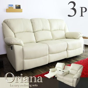 パーソナルチェア ハイバックチェア リクライニングチェア フットレスト付き 3人掛けソファ 椅子 いす チェア オリアナ3P 北欧の写真