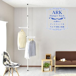 ◆商品名:突っ張り式収納 Serio【セリオ】  ◆サイズ 本体:幅35〜62.5×高さ110〜32...