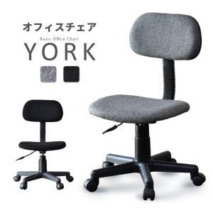オフィスチェア 椅子 イス いす おしゃれ ゲーミング メッシュ チェア 幅50 肘なし コンパクト...