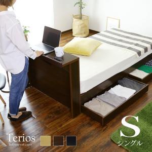 ◆商品名:組立て式ベッドフレーム Terios【テリオス シングル】  ◆サイズ: 約幅98×奥行き...