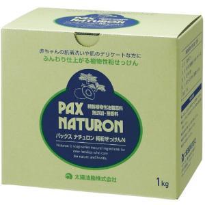 パックスナチュロン 純粉石鹸N 1kg|velman