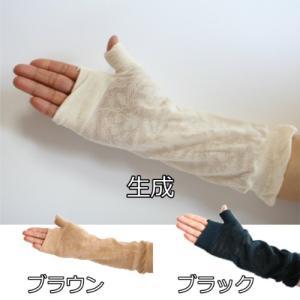 UV オリーブ柄ミドル丈手袋〜FOLLOW 60〜 アウトレット