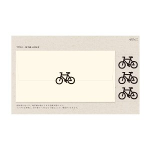 MIDORI レターセット【自転車】シール付 velove