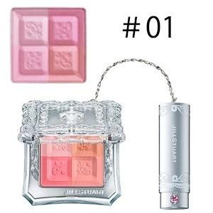 〓OUTLET〓 JILL STUART ジルスチュアート ミックス ブラッシュ コンパクト N 01 baby blush vely-deux