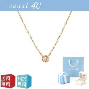 4°C ネックレス カナル 4℃ ヨンドシー ダイアモンド ...
