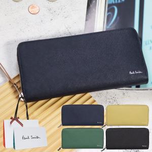 ポールスミス 財布 ラウンド 長財布 メンズ ジップストローグレイン 873219 P785