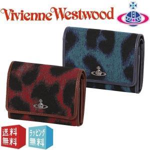 ヴィヴィアンウエストウッド 財布 折り財布 二つ折り財布 レ...