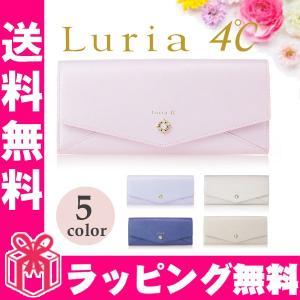 Luria4℃ ルリア ヨンドシー 財布 レディース かぶせ...