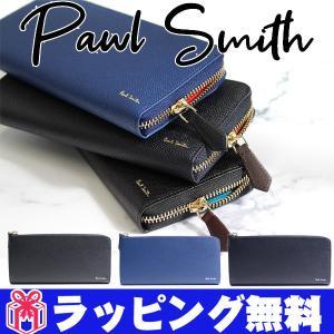 ポールスミス 財布 メンズ ラウンド長財布 カラーフラッシュ...
