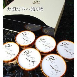 SOY抹茶&豆乳ジェラート10個セット|vene|04