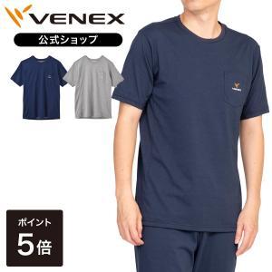 公式 リカバリーウェア ベネクス VENEX ルームウェア メンズ スタンダードナチュラル 半袖 部...