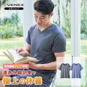 公式 リカバリーウェア ベネクス VENEX メンズ コンフォートクール ラグランスリーブ 半袖 V...
