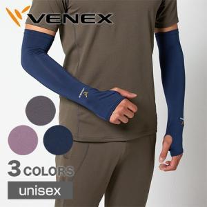 【 送料無料 】 VENEX アームコンフォート ベネクス リカバリーウェア アームカバー サポーター 両腕  UVカット 休息専用 疲労回復|venex