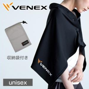 【 送料無料 】 VENEX リカバリークロス ベネクス リカバリーウェア 休息専用 疲労回復|venex