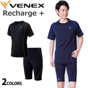 VENEX メンズ リチャージ+(プラス) ショート 上下セット ベネクス リカバリーウェア venex
