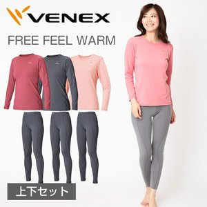 VENEX レディース フリーフィールウォーム ロングスリーブ 上下セット 吸湿発熱|venex