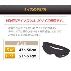 VENEX アイマスク ベネクス リカバリーウ...の詳細画像1